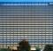 Фасадна система Bioskin отримала премію з інновацій в області висотного будівництва