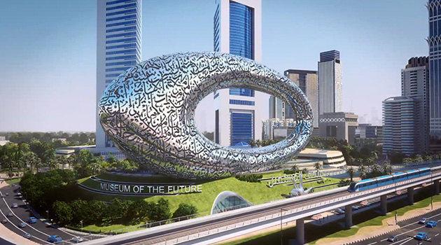 «Музей майбутнього» в Дубаї вже спроектовано