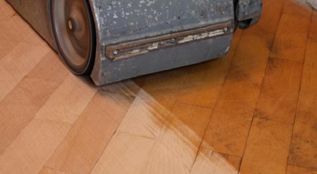 Циклювання підлоги