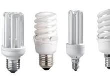 Енергозберігаючі лампи.
