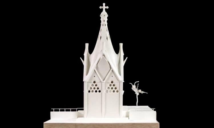 Проект Гауді втілюється в Чілі - будівництво каплиці