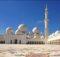Біла Мечеть в Абу-Дабі, як інноваційний шедевр